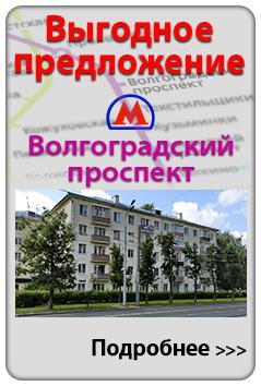 Выгодное предложение общежитие на Волгоградском проспекте